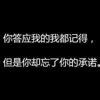 qq头像 男生伤感带字:爱情是朵朴