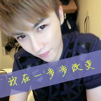 帅气男生带字qq头像:拥抱是最美