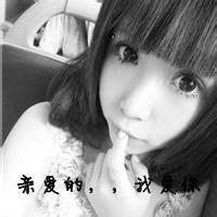 qq头像女生带字黑白:爱的境界