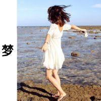 qq女生头像海边:爱情类短消息