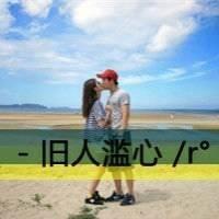 qq情侣头像 情侣专用带字的:亲吻源于爱恋
