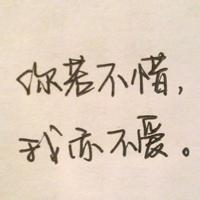 qq头像伤感带字:炫起的舞蹈