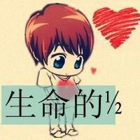 qq文字控头像情侣:有缘相遇