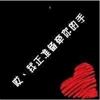 qq头像文字控情侣:金风玉露一相逢