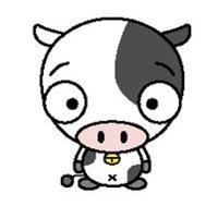 qq头像牛:工作的时候我想你