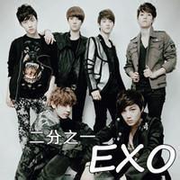 exo的qq头像:让我们共同为将来努