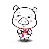 qq头像猪的:你爱我吗?如果是