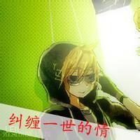 qq头像情侣绿色:这是个收获爱的