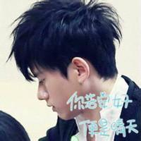 张杰 qq头像:我要做你的开心果