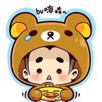 qq小熊情侣头像:亲吻你的美丽
