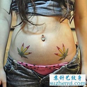 qq情侣头像带纹身的:如果我爱你