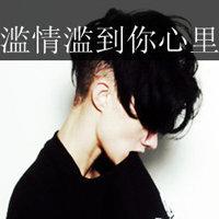 qq头像男生抽烟带字:爱一个人