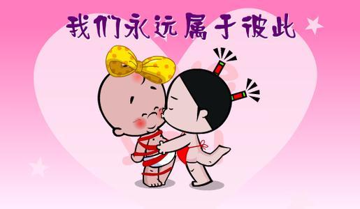 qq头像情侣带字漫画:温声细语问候你