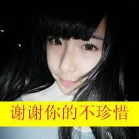 qq头像文字控女生:时间一分一秒