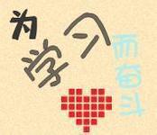 励志qq头像:没有爱情