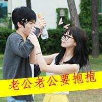 qq情侣头像一左一右带眼镜带字:当我遇上你以后