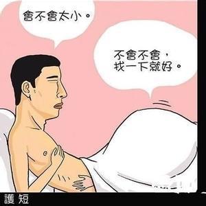 床吻情侣qq头像:如果你是一株莲花