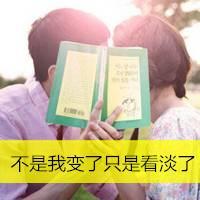 qq二人情侣头像:如果我是古代的