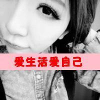 带字励志QQ女生头像