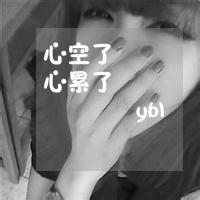 qq头像失恋:)你有权拒绝我的爱