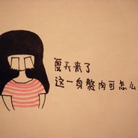 qq卡通头像带字:▲在人流中