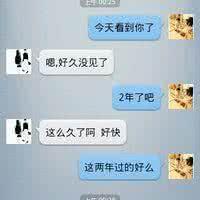 """个性签名QQ头像?:""""人生如花匆"""