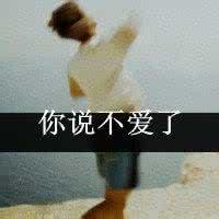 qq头像爱情字:浪漫要抓紧