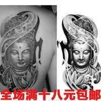 qq头像男生黑白纹身:这一生我只牵你的手