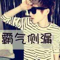 qq头像男生喝奶茶:当爱不能完美