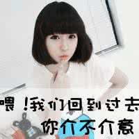 qq高清头像女生带字:茫茫人海中