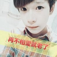 qq男生头像伤感带字2014:爱以微笑开始