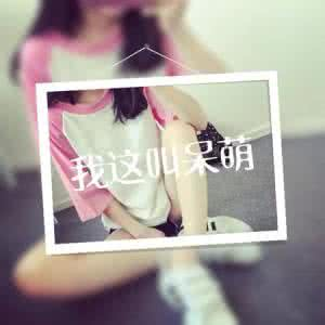 qq头像女生背影画中画:如果爱你