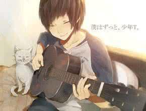 qq头像动漫男生手拿吉他:只要你不忘了我