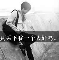 qq头像古琴男生:曾经的甜蜜是何其珍贵