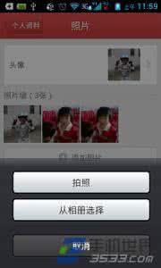 手机更换qq头像:一看云中月