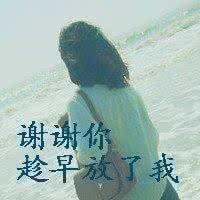 qq头像不带字背影:因为要爱你