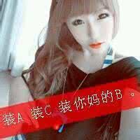 qq女生小清新带字头像:你可看见