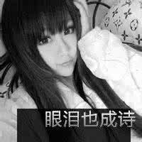qq黑白带字头像女生:要爱咱就爱
