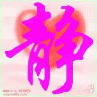 qq头像带杨字的:因为爱你所以恋