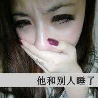 qq头像,属于女生的,伤感带字,不要人的正面:滴滴