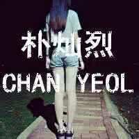 qq头像女生带字背影exo:爱你是心灵的震撼