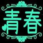 qq群头像青春:生活就像一锅菠菜汤