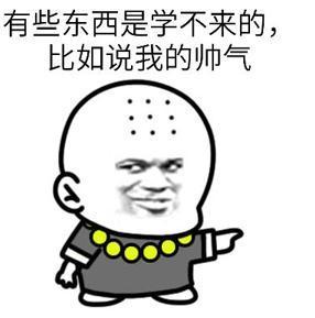 qq暴走漫画头像