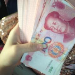 qq头像 钱:亲爱的你可否知道