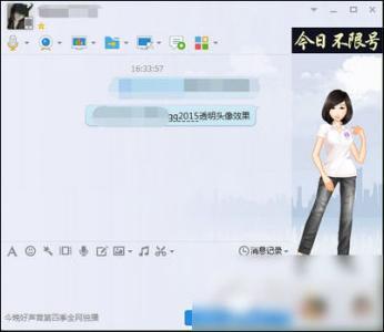 最新qq透明头像:七夕一年又一年