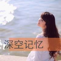 孤独的qq头像带字:快乐每一天